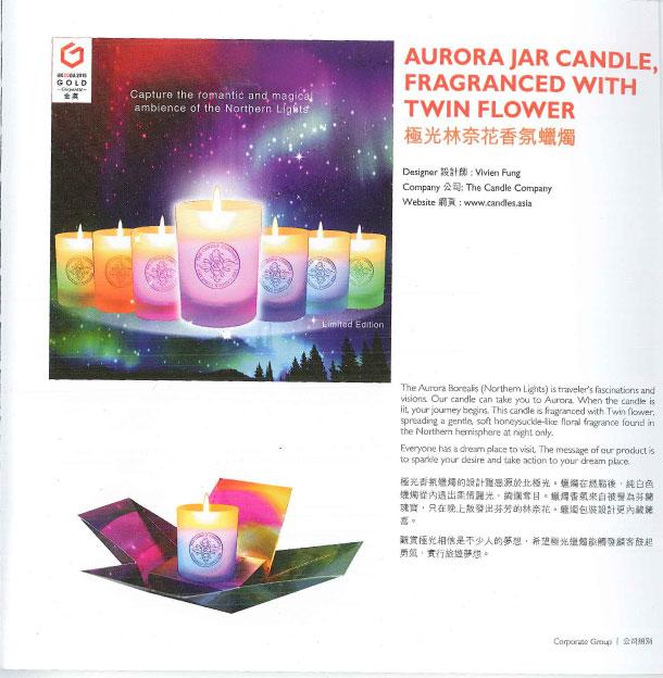 Aurora smart gift