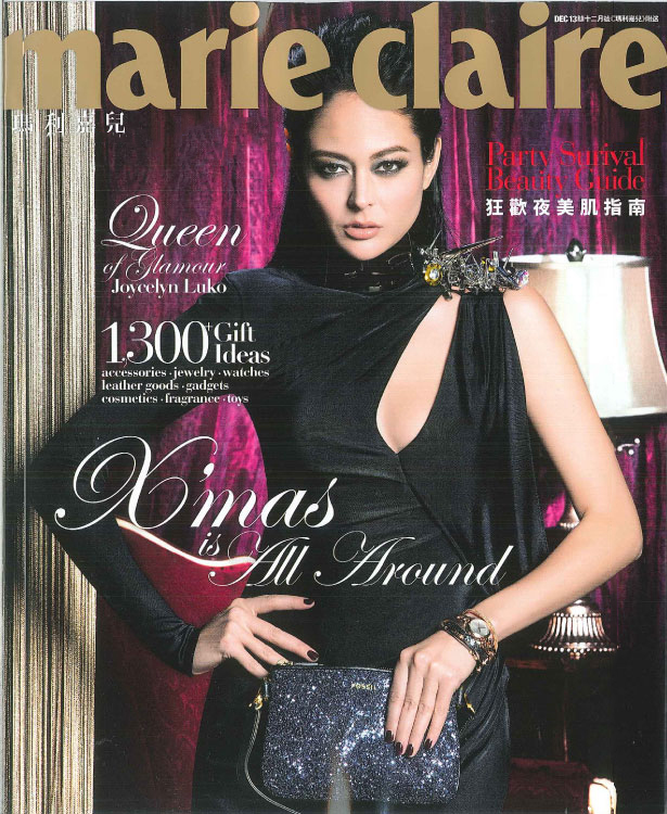 Marie Clarie cover